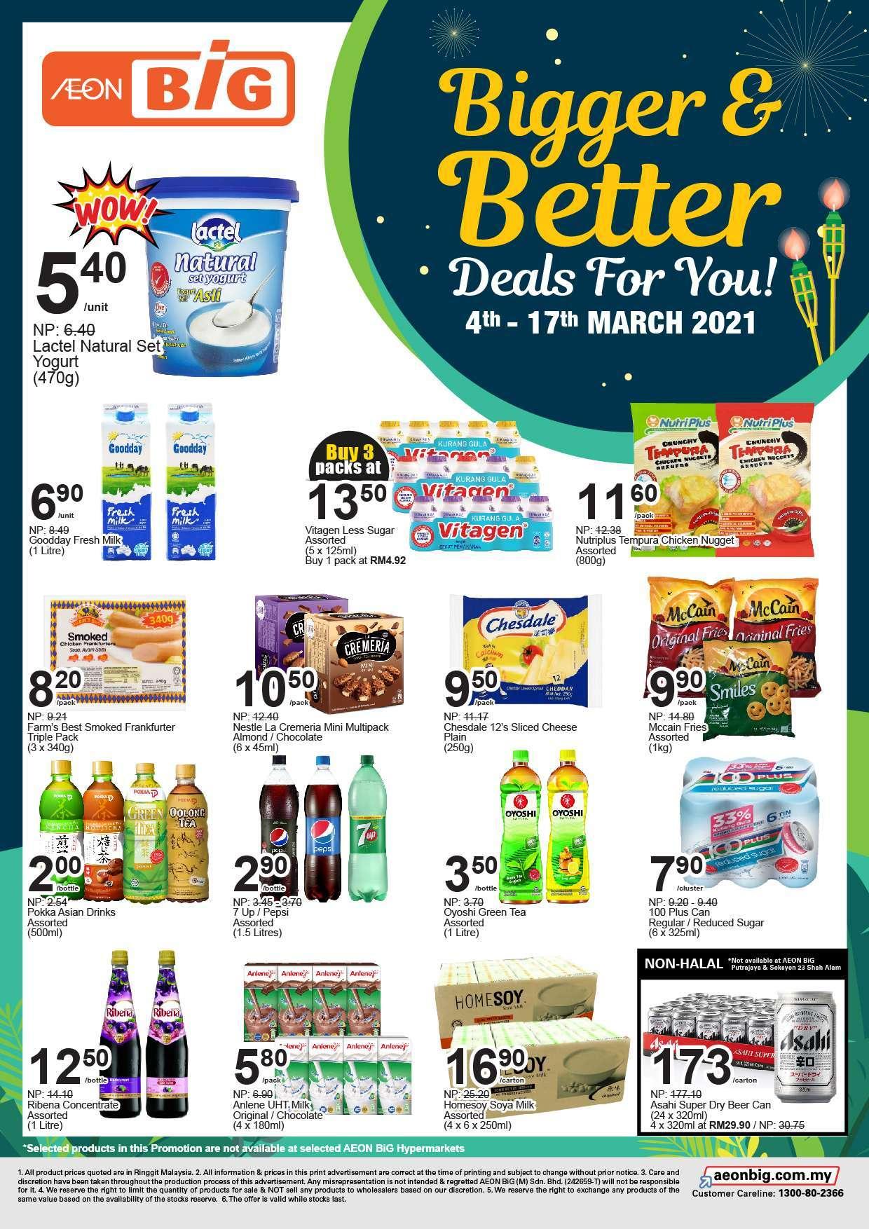 Aeon Big Catalogue (4 March - 17 March 2021)