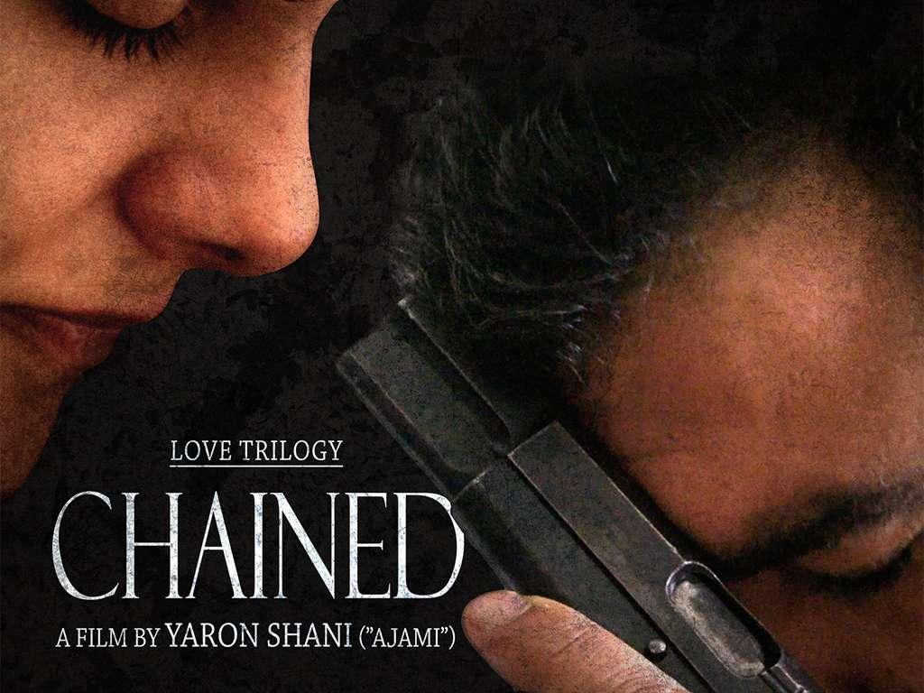 Εγκλωβισμένος (Love Trilogy: Chained)  Poster Πόστερ Wallpaper