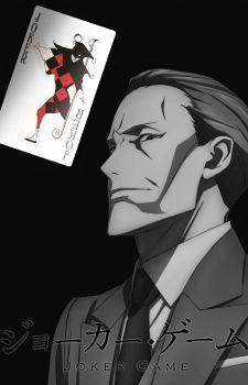 Joker Game: Kuroneko Yoru no Bouken's Cover Image