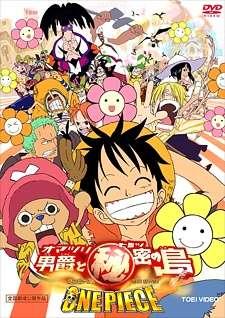 One Piece Movie 6: Omatsuri Danshaku to Himitsu no Shima Cover Image