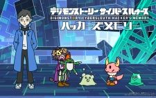 Ponkotsu Quest x Digimon Story: Cyber Sleuth - Hacker's Memory's Cover Image