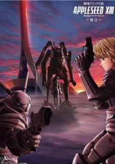 Appleseed XIII Remix Movie 2: Yogen's Cover Image