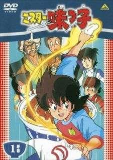 Mister Ajikko Special's Cover Image