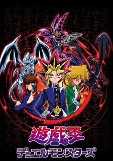 Yu☆Gi☆Oh! Duel Monsters Cover Image