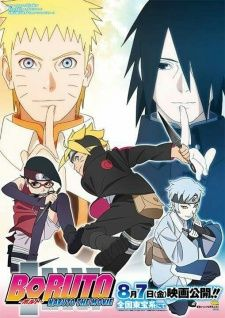 Boruto: Naruto the Movie's Cover Image