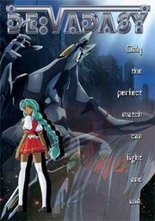 De:vadasy's Cover Image