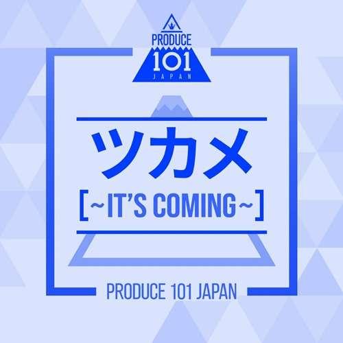 PRODUCE 101 JAPAN Lyrics