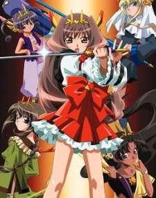 Chou Henshin Cosprayers vs. Ankoku Uchuu Shougun the Movie Cover Image