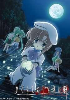 Higurashi no Naku Koro ni Kai's Cover Image