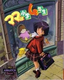 Mama wa Shougaku 4 Nensei Cover Image