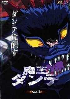 Maou Dante's Cover Image