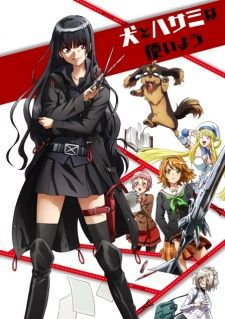 Inu to Hasami wa Tsukaiyou's Cover Image