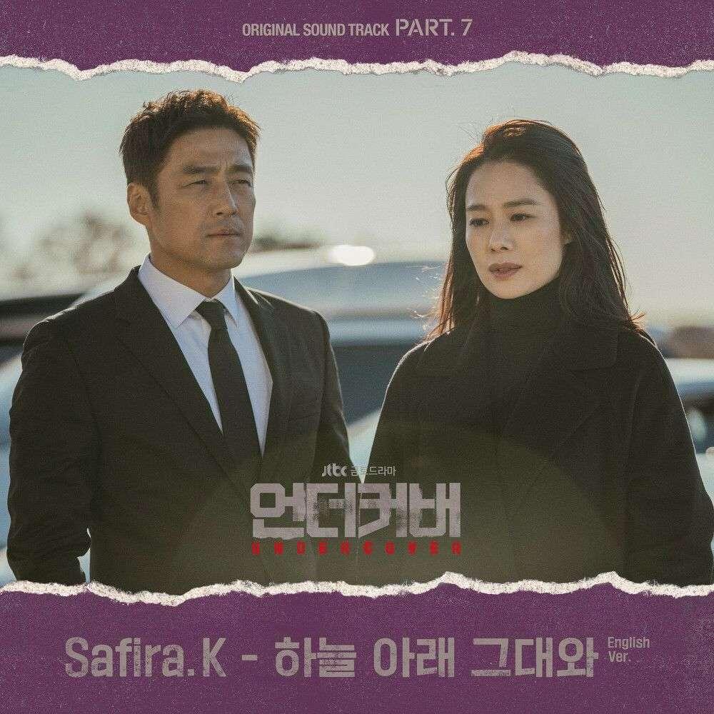 [Single] Safira.K – Undercover OST Part.7 (MP3)
