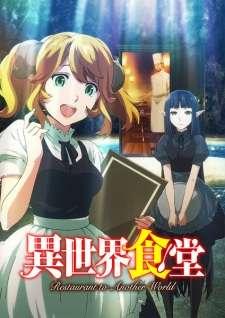 Isekai Shokudou's Cover Image