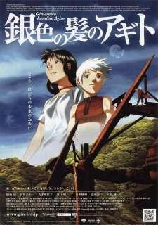 Giniro no Kami no Agito's Cover Image