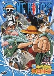One Piece: Kinkyuu Kikaku One Piece Kanzen Kouryakuhou's Cover Image