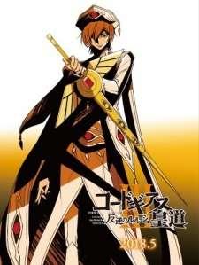 Code Geass: Hangyaku no Lelouch III - Oudou's Cover Image