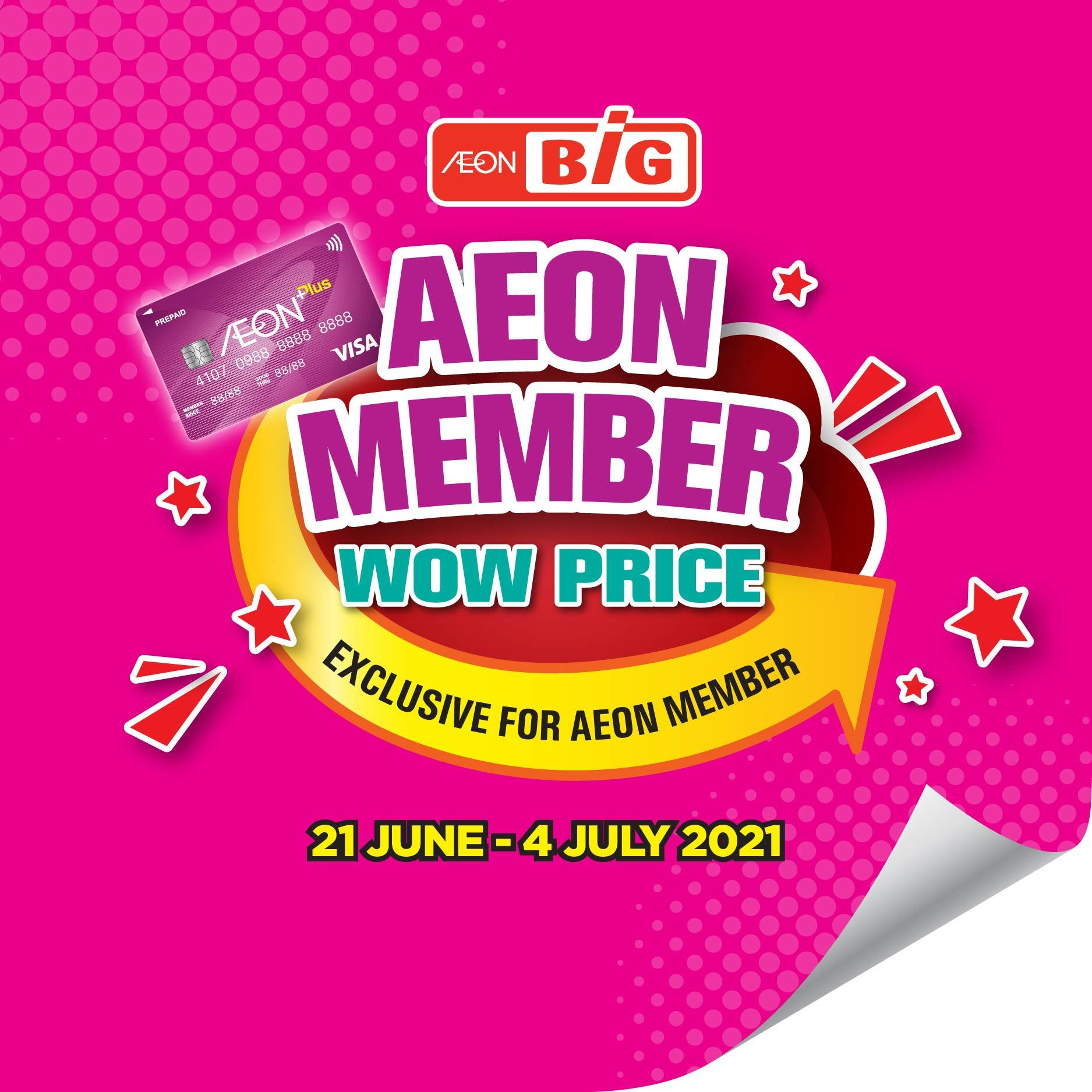 Aeon Big Catalogue(21 June 2021 - 4 July 2021)