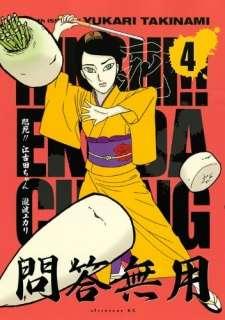 Genki!! Ekoda-chan's Cover Image