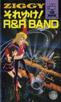 Ziggy: Soreyuke! R&R Band's Cover Image