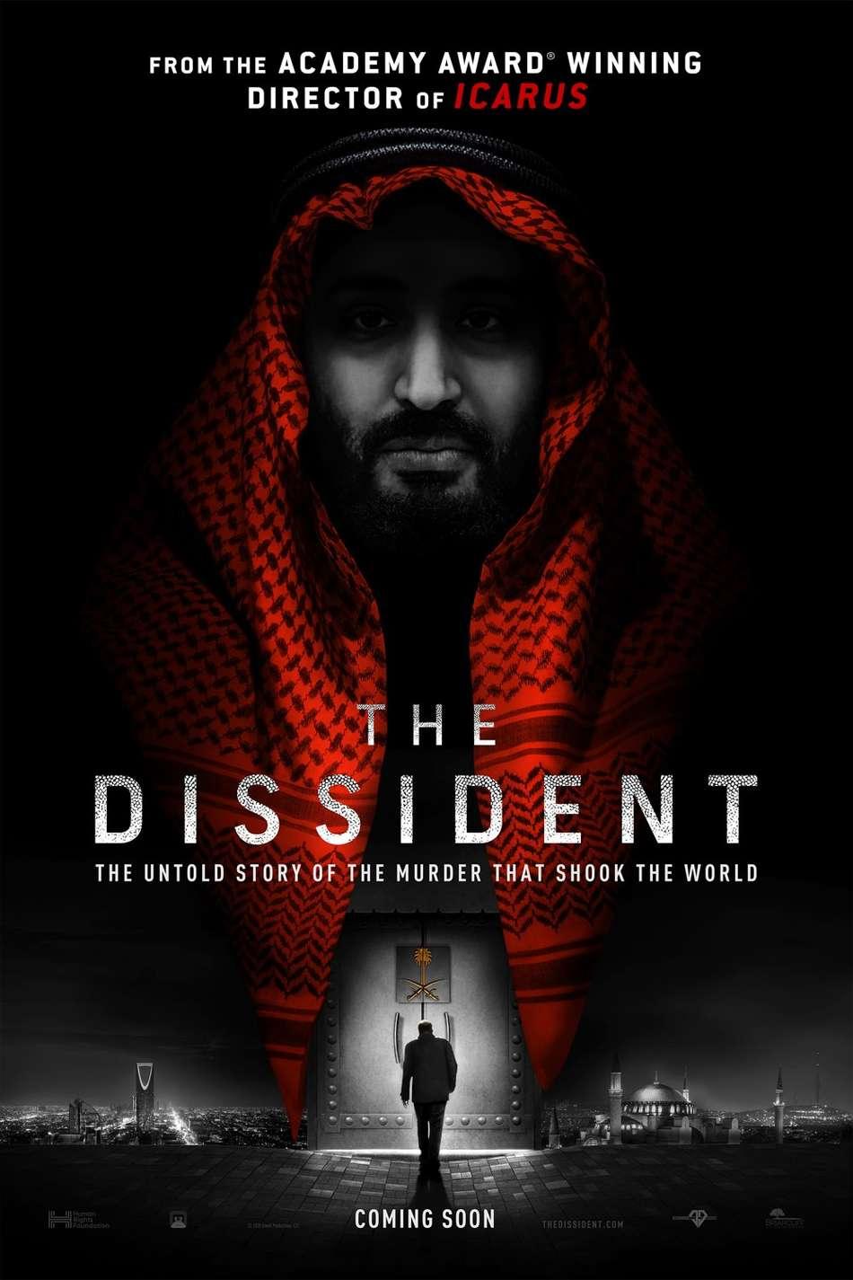 Ο Αντιφρονούντας (The Dissident)