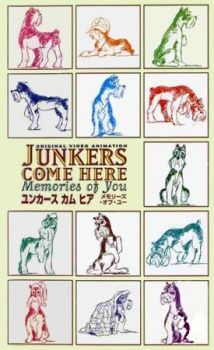 Junkers Come Here: Memories of You's Cover Image