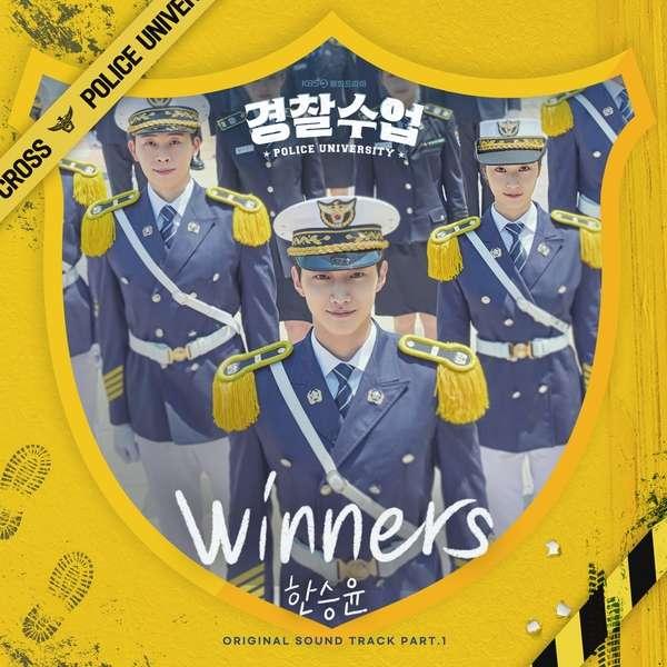 한승윤 (Han Seung Yoon) – Winners / Police University OST Part.1 MP3