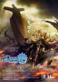 Chain Chronicle: Haecceitas no Hikari Part 3's Cover Image