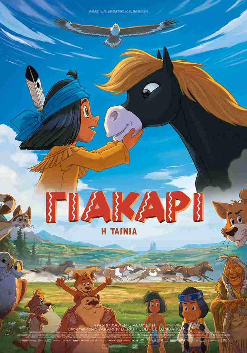 Γιακαρι Η Ταινία (Yakari, le film) Poster