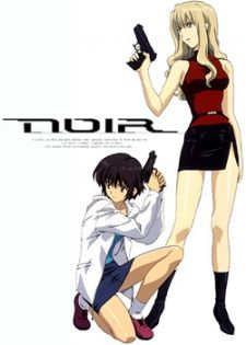 Noir's Cover Image