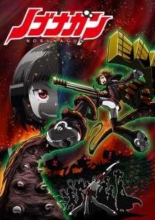 Nobunagun's Cover Image