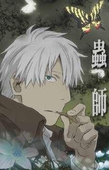 Mushishi Special: Hihamukage's Cover Image