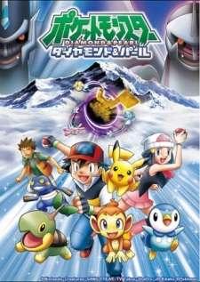 Pokemon Diamond & Pearl: Clip Show's Cover Image