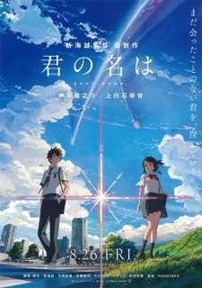Kimi no Na wa.'s Cover Image