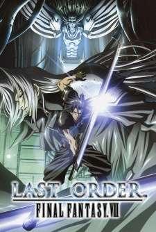 Final Fantasy VII: Last Order Cover Image