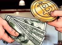 Криптовалюты: отличие от реальных денег