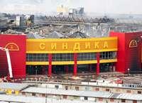 Сгоревший рынок «Синдика» был застрахован на 4,2 млрд руб.