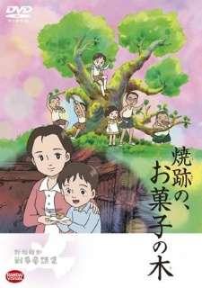 Yakeato no, Okashi no Ki's Cover Image