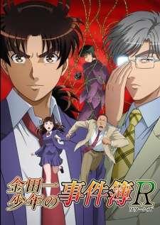 Kindaichi Shounen no Jikenbo Returns 2nd Season's Cover Image