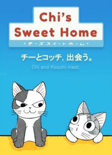 Chi's Sweet Home OVA's Cover Image