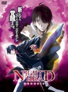 Night Head Genesis's Cover Image