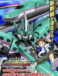 Shinkansen Henkei Robo Shinkalion The Animation's Cover Image