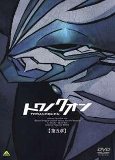 Towa no Quon 5: Souzetsu no Raifuku's Cover Image