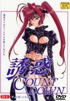 Yuuwaku Countdown's Cover Image