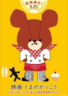Kuma no Gakkou: Patissier Jackie to Ohisama no Sweets's Cover Image