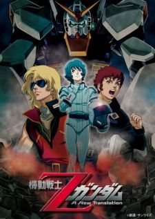 Mobile Suit Zeta Gundam: A New Translation - Heir to the Stars's Cover Image