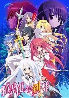 Seireitsukai no Blade Dance Specials's Cover Image