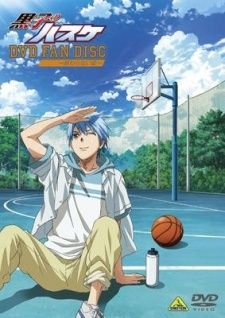 Kuroko no Basket: Oshaberi Shiyokka's Cover Image