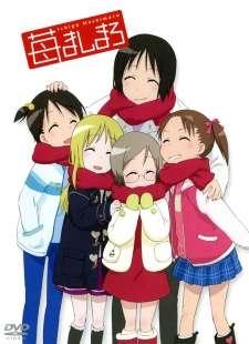 Ichigo Mashimaro's Cover Image