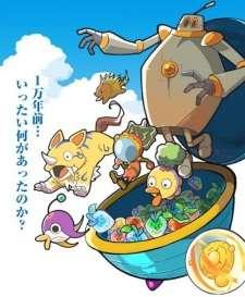 Luna-tan: 1-mannen no Himitsu's Cover Image